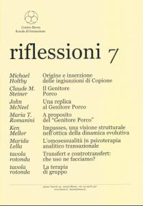 riflessioni 7
